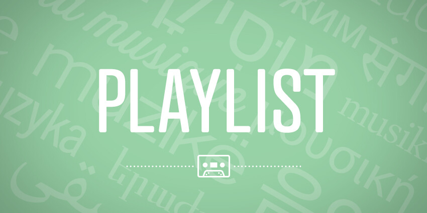 DJ Jim Q's Playlist: Language